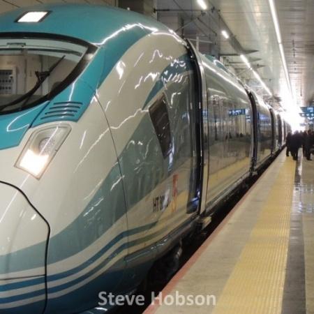 Ankara hızlı tren garı - Steve