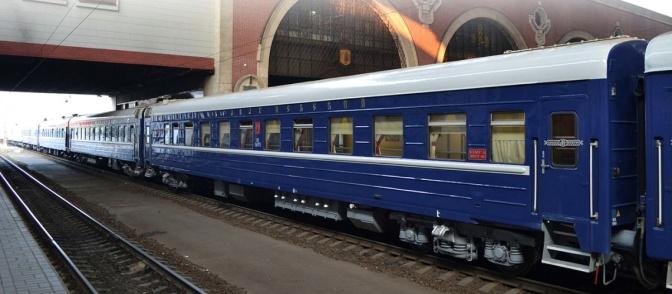 Trans Sibirya Ekspresi – Pekin (Imperial Russia)