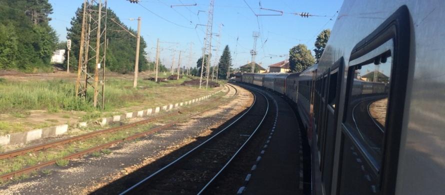 İstanbul Belgrad treni